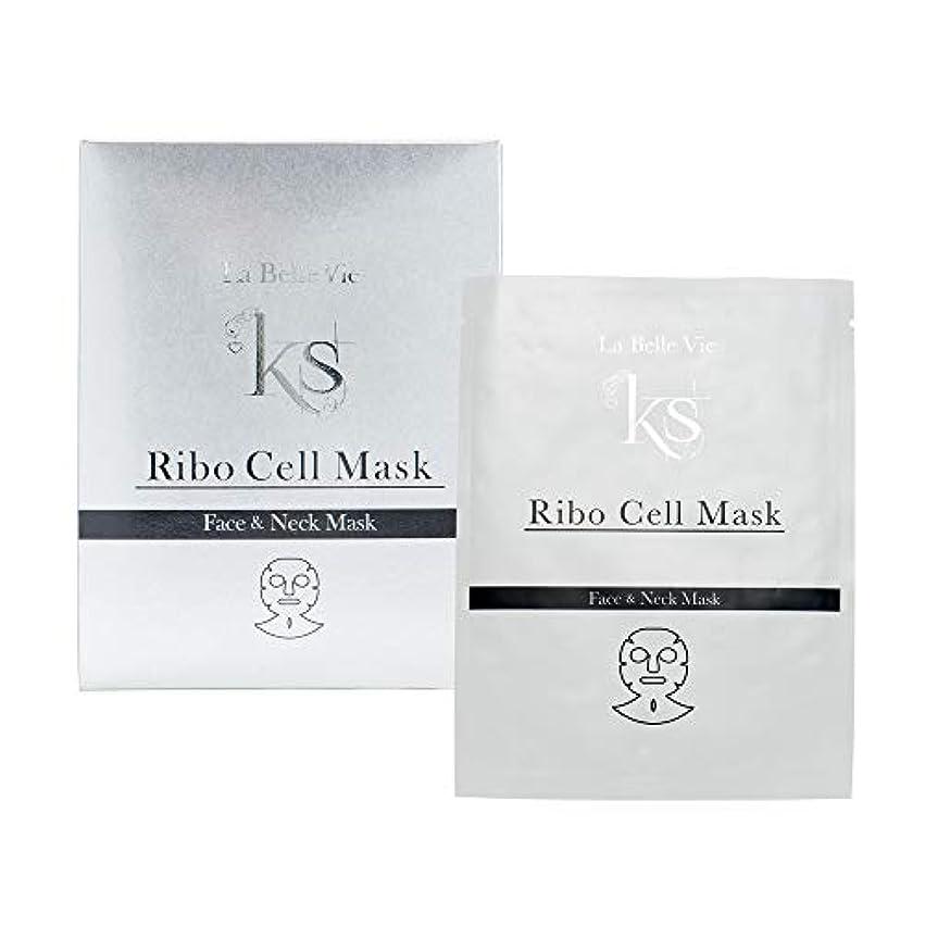 ラボボイラー遊具リボーセルマスク Ribo Cell Mask〈シートマスク〉30mL×5袋
