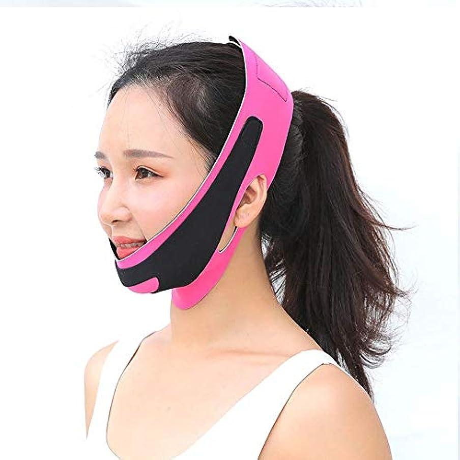 とチャネル湿った極薄 顔の包帯 マッサージ機 二重あご、 Vフォント あご ティラ プロモーション しわ耐性 フェイシャルマッサージツール 男性と女性に適しています