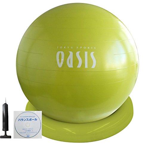 東急スポーツオアシス フィットネスクラブがつくった バランスボール 55cm (リング & エクササイズDVD & ハンドポンプ付き) FB-600 (モスグリーン)
