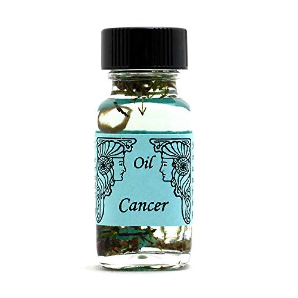 ボトルネック自然慎重にアンシェントメモリーオイル 12星座オイル(占星術オイル)Cancer 蟹座 6月21日~7月22日