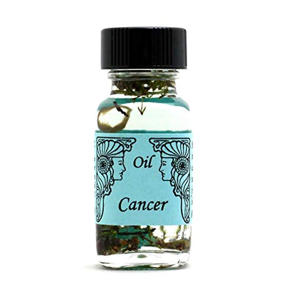 アンシェントメモリーオイル 12星座オイル(占星術オイル)Cancer 蟹座 6月21日~7月22日