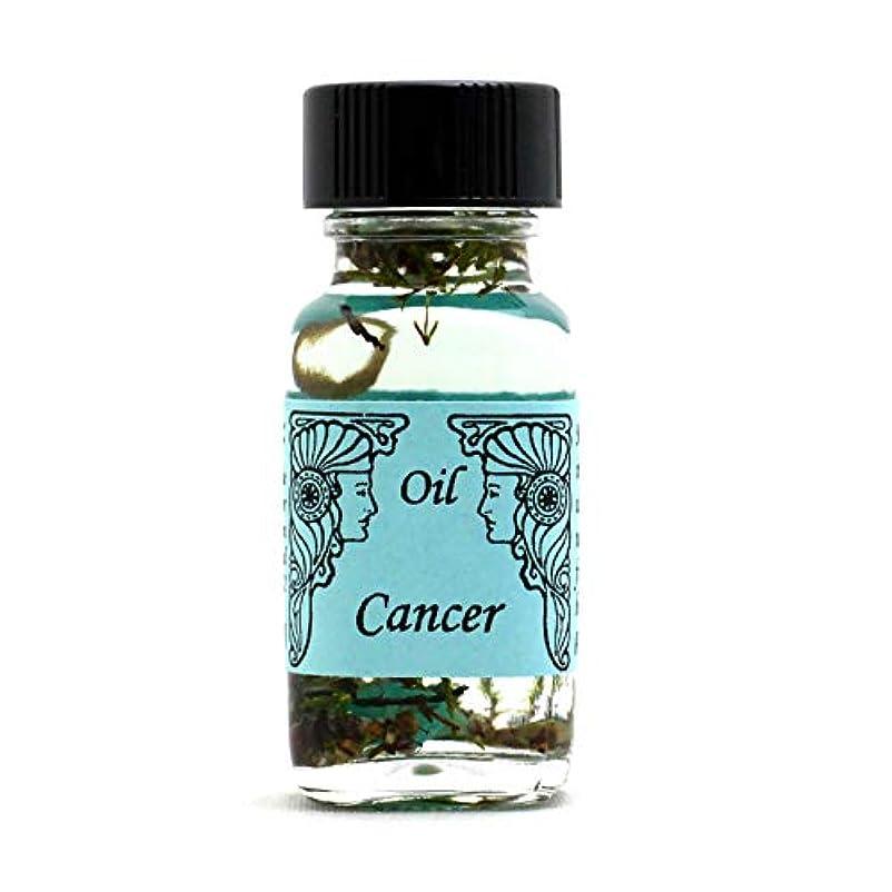 フロンティア錫焼くアンシェントメモリーオイル 12星座オイル(占星術オイル)Cancer 蟹座 6月21日~7月22日