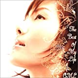 The Best of My Life(CCCD)