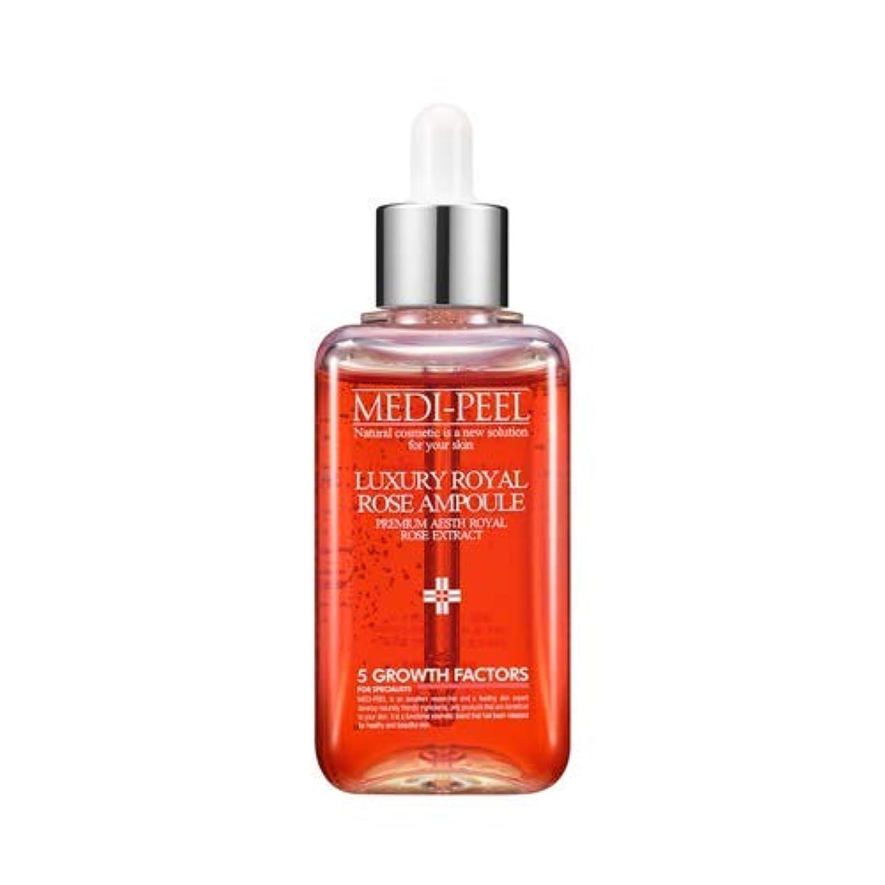 昼寝浴室デンマーク語メディピール ラグジュアリーロイヤルローズアンプル/Medi-Peel Luxury Royal Rose Ampoule 100ml [並行輸入品]