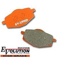Evolution ハイグレード ブレーキパッド EV-239HD ミレニアム 2T 100cc 125cc 150cc