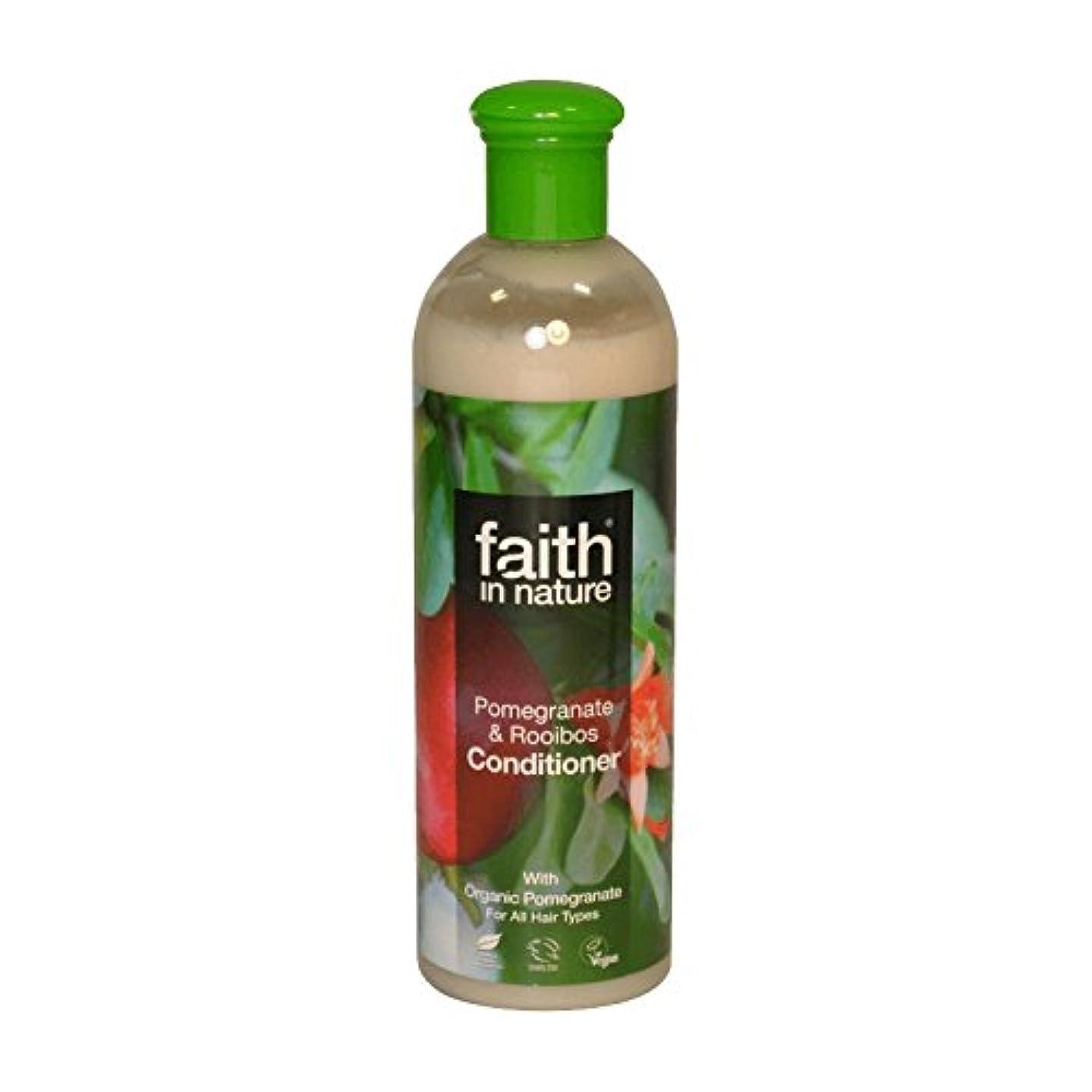 薄暗い欲しいです夕暮れFaith in Nature Pomegranate & Roobios Conditioner 400ml (Pack of 2) - 自然ザクロ&Roobiosコンディショナー400ミリリットルの信仰 (x2) [...
