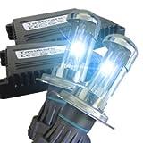 ハイエース200系(ハロゲン仕様車)ヘッドライト用HID 交流保証!55w H4 HiLo 6000Kリレー