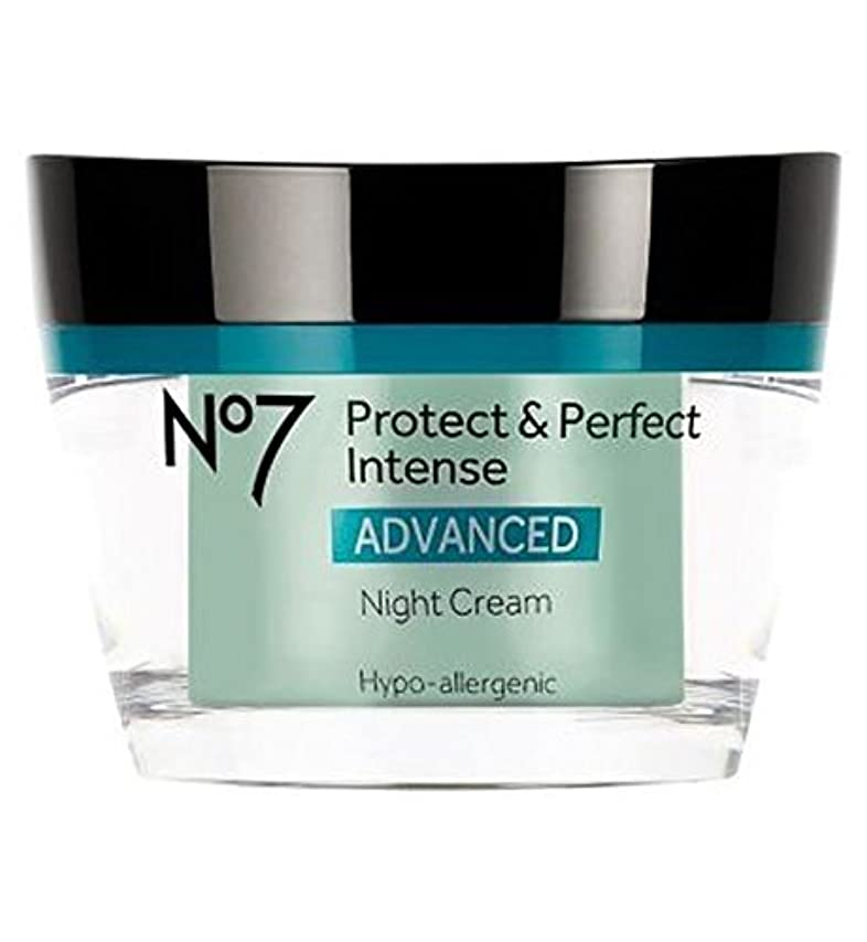 拒絶する罹患率端Protect & Perfect Intense Advanced Night Cream by No. 7
