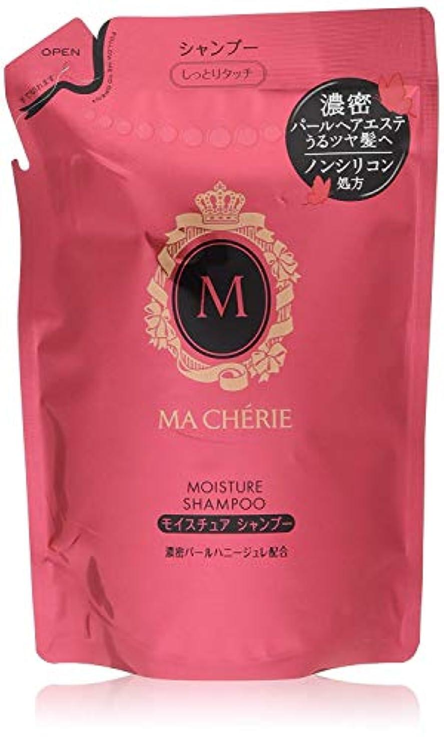 爵マーカー例外マシェリ モイスチュア シャンプー 詰め替え用 (しっとり まとまる) 380ml 【おまけ付】