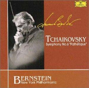 チャイコフスキー : 交響曲 第6番 ロ短調 作品74「悲愴」