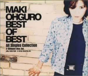 ベスト オブ ベスト: All Singles Collection