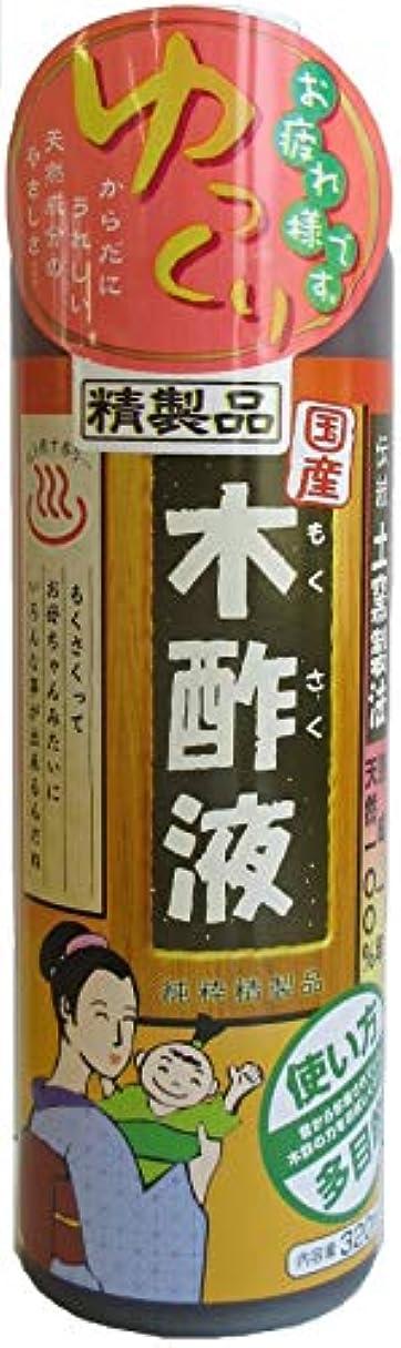 修正する絶壁アメリカ純粋木酢液 320ml