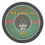 レジトン 切断砥石 ハイブリッド355 355×2.8×25.4 10枚 ※取寄品 1013550082