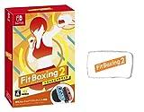 Fit Boxing 2 専用アタッチメント 同梱版 -Switch (【Amazon.co.jp限定】オリジナルリストバンド 同梱)