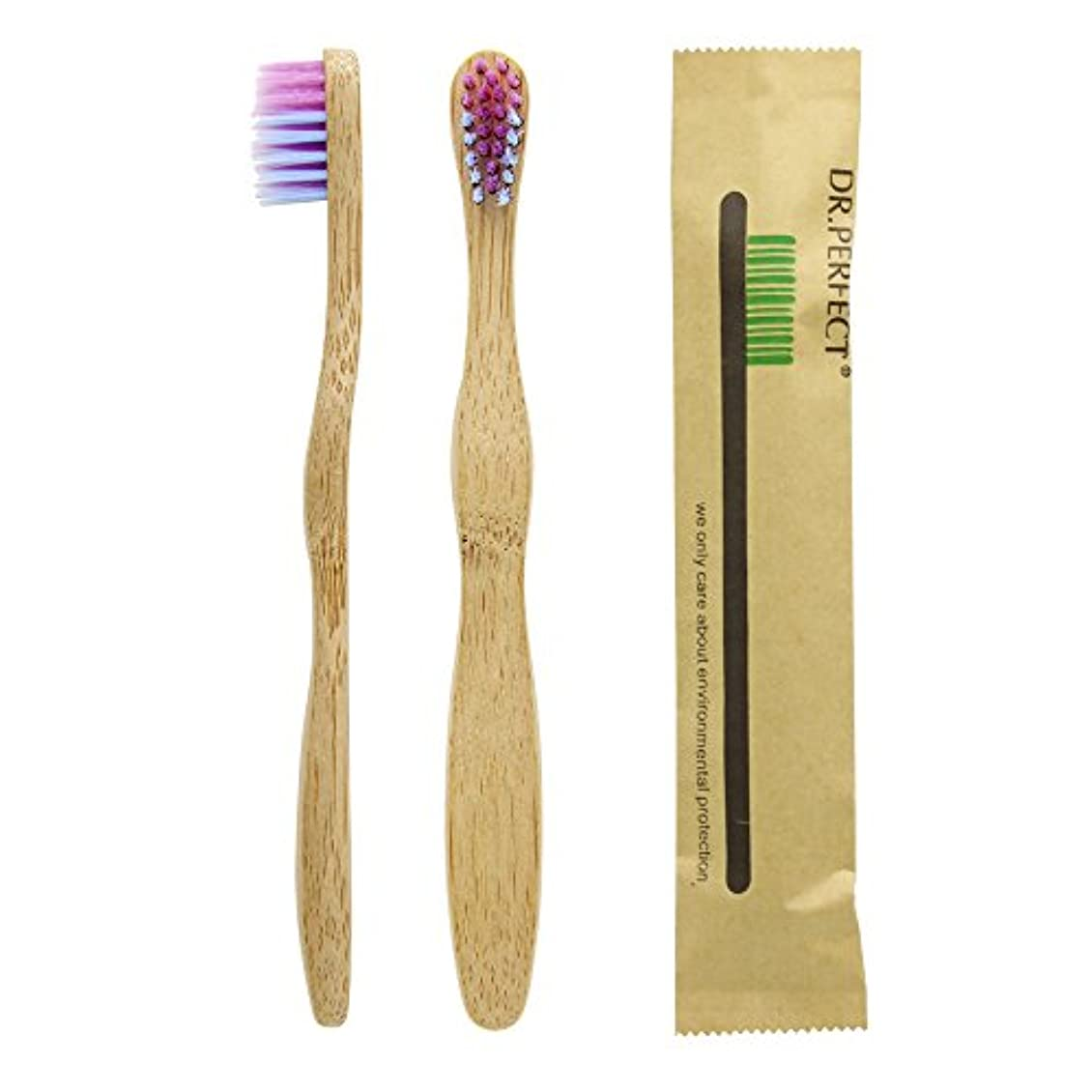 診断する感動するボタンDr.Perfect Bamboo チャイルド 竹の歯ブラシ ナイロン毛 生分解性の (パープル)
