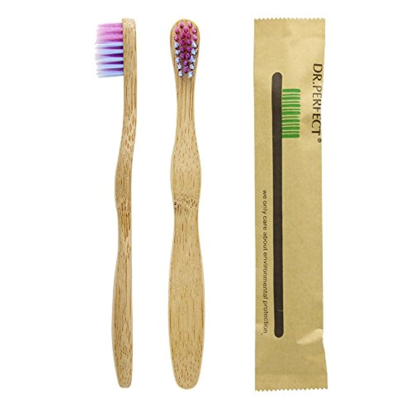 大佐疼痛シダDr.Perfect Bamboo チャイルド 竹の歯ブラシ ナイロン毛 生分解性の (パープル)