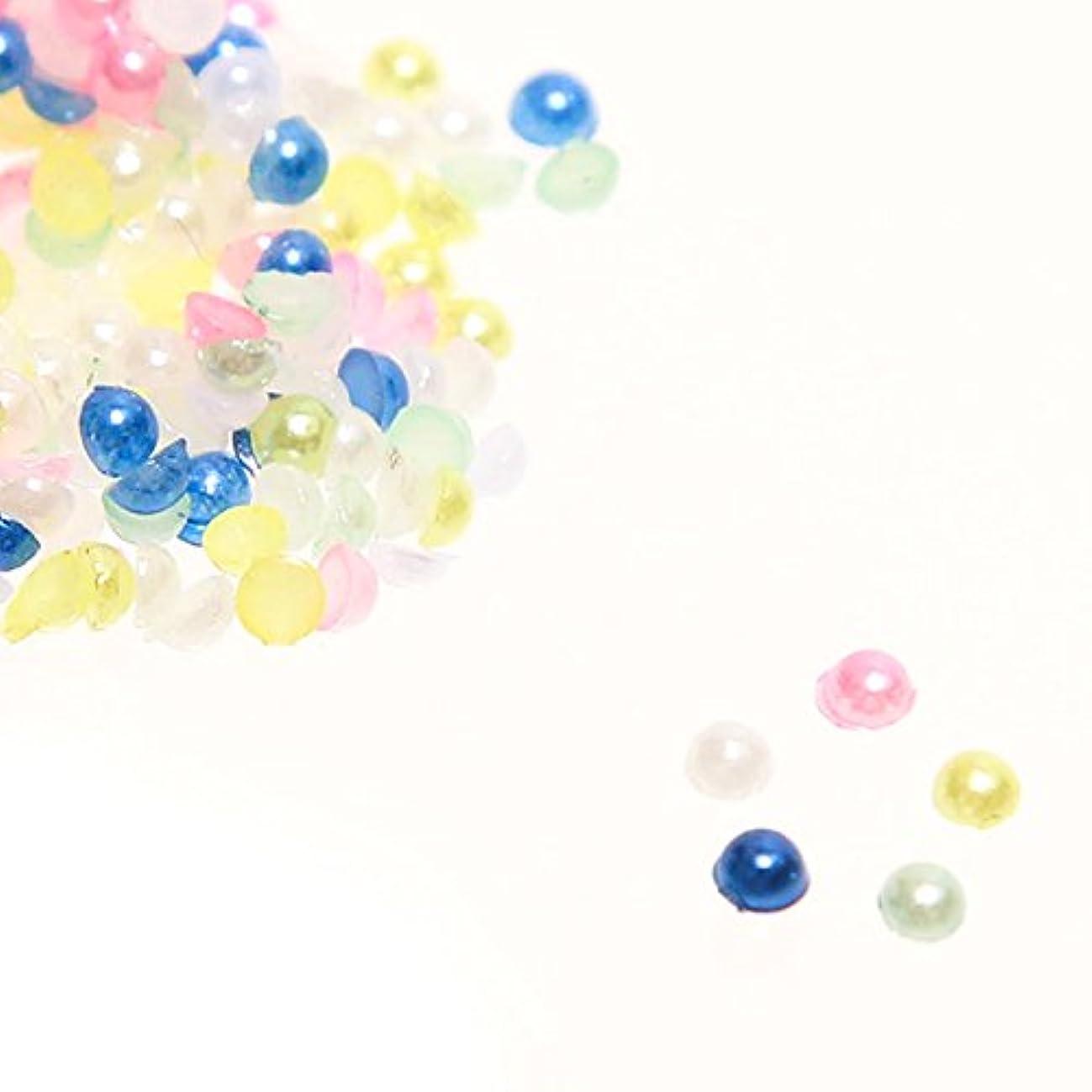出席する正確なコンプリートパール 全色ミックス マルポコ パールストーン 半球 (サイズ選択可能)【ラインストーン77】 (2mm(1600粒))