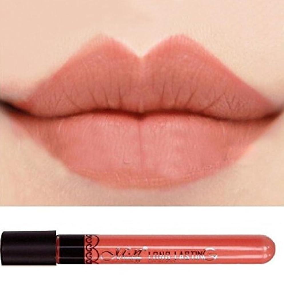 そばにタップルームC-Princess リップグロス かわいい 口紅 化粧品 ルージュ 保湿力 グロス リップ パーティー 二次会 通勤 鮮やか (26)