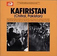 パキスタン・カフィール地方の音楽
