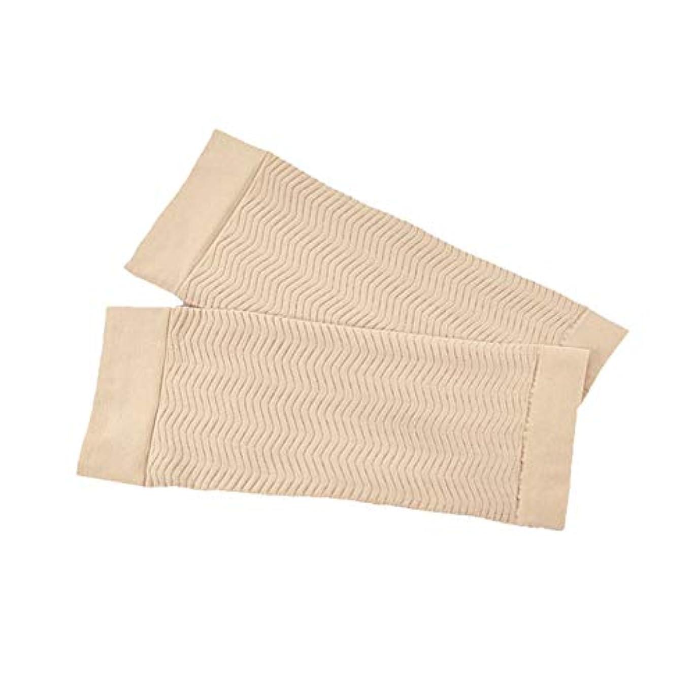 赤収容する風邪をひく1ペア680 D圧縮アームシェイパーワークアウトトーニングバーンセルライトスリミングアームスリーブ脂肪燃焼半袖用女性 - スキンカラー