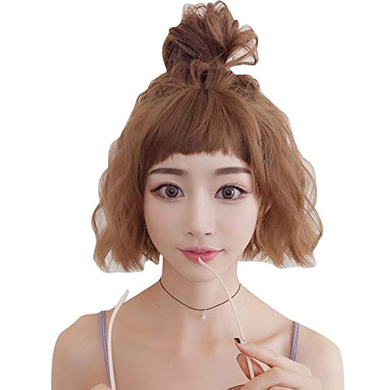 SRY-Wigファッション 30センチウィッグ女性ショートヘアショートカーリーヘアウェーブヘッドかわいいラウンドフェイスインスタントヌードルカーリーヘアロールプレイングに適した