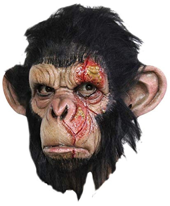 ゴーリッシュ(Ghoulish Productions)ゾンビチンパンジーマスク