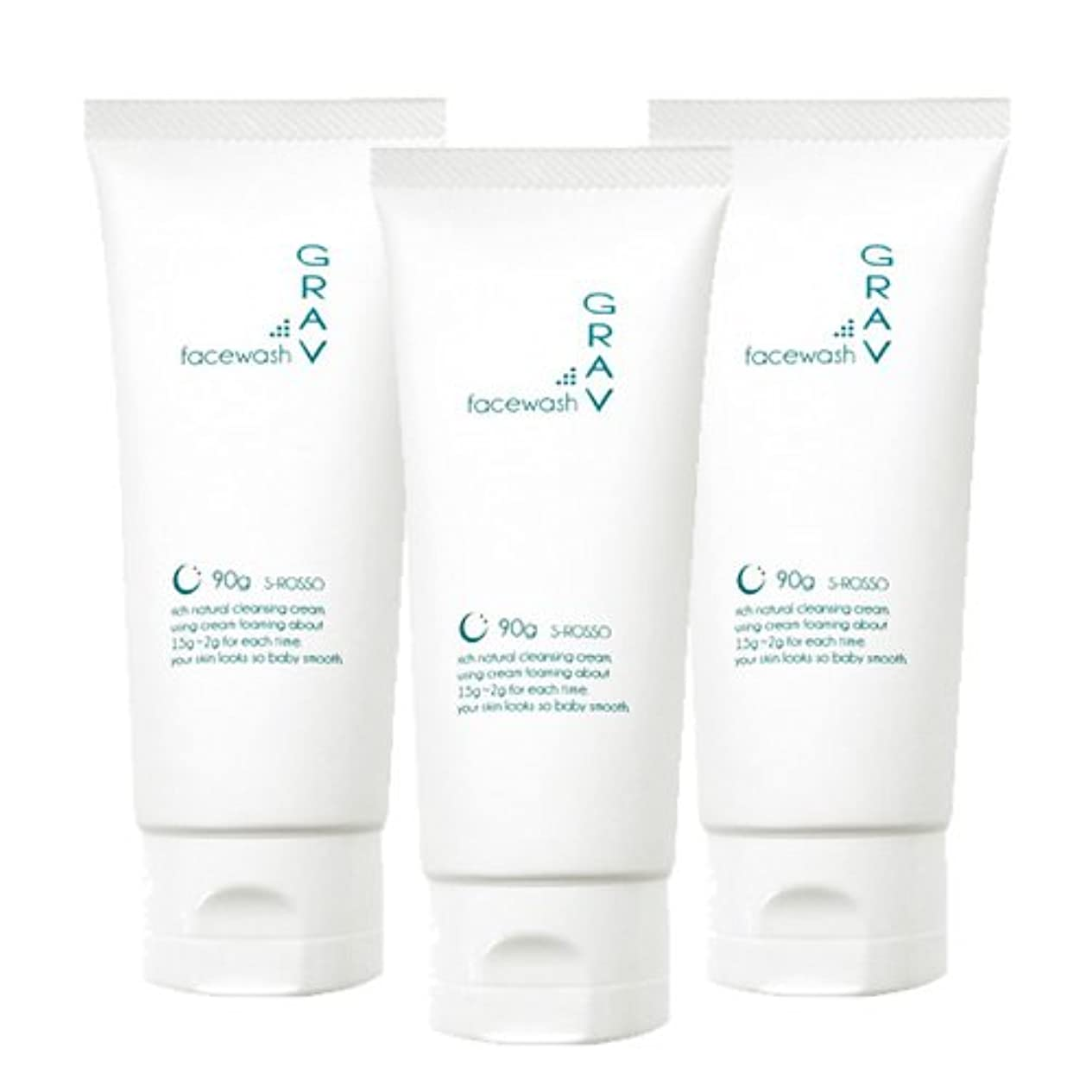 相対サイズ薄いビュッフェGRAV facewash(グラヴ フェイスウォッシュ) (3本セット)