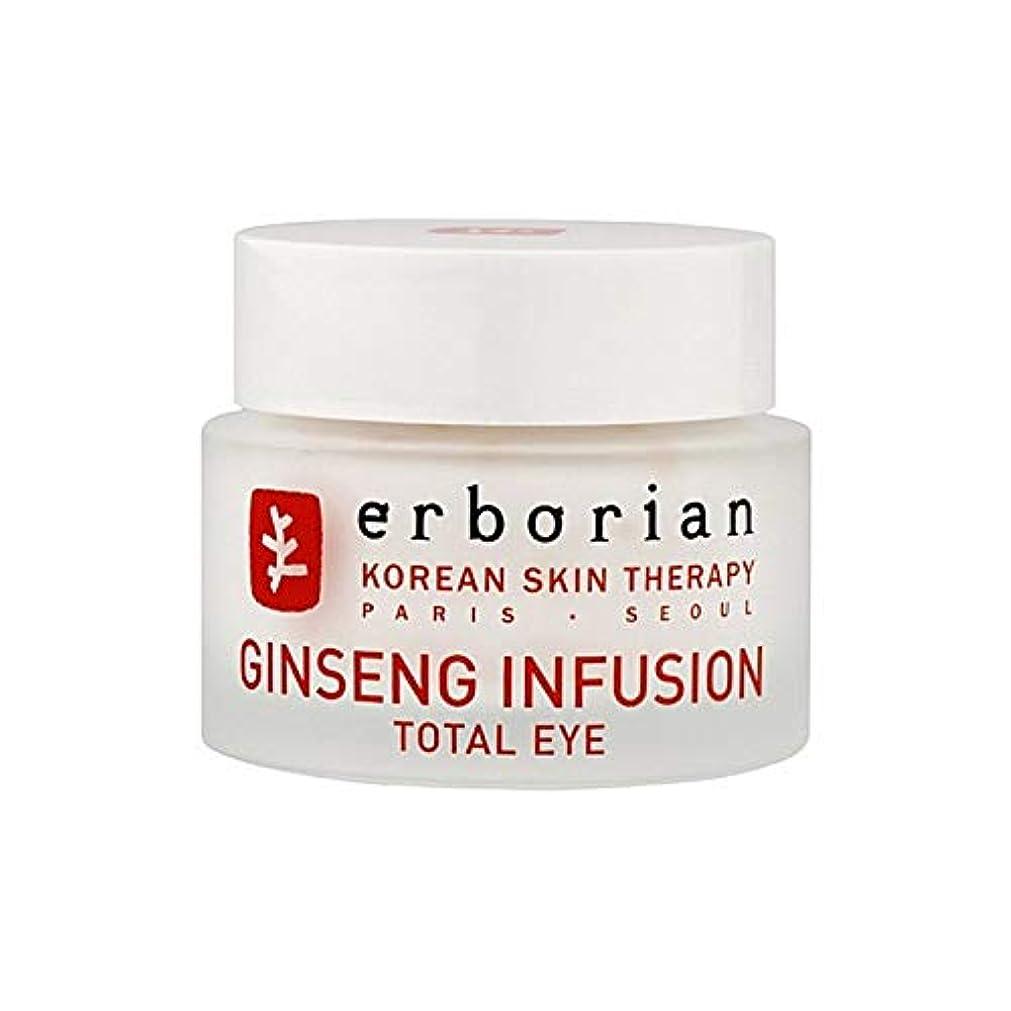 裏切り飲料路面電車[Erborian] Erborian人参注入トータルアイクリーム15ミリリットル - Erborian Ginseng Infusion Total Eye Cream 15ml [並行輸入品]
