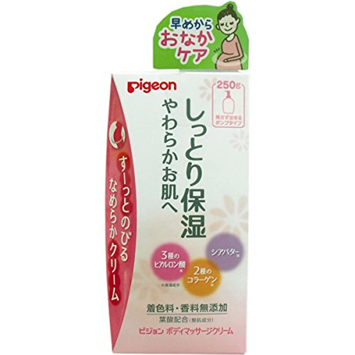 アルミニウムフォーク一杯ピジョン ボディマッサージクリーム 250g【2個セット】