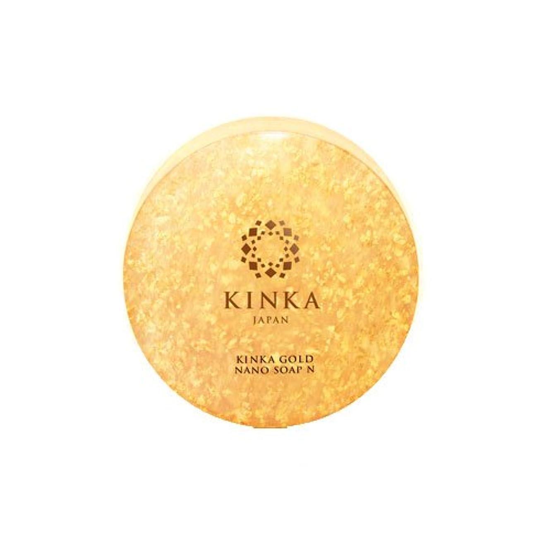 サージラバパイ箔一 金華ゴールド ナノソープ N C152-016 100g
