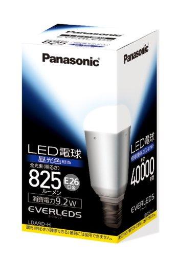 LED電球9.2W 昼光色