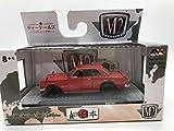 M2 Machines Auto-Japan 1971 日産スカイライン GT-R WMTS07 18-07 レッドディテール 他にはないデザイン 42パーツ以上 1 of 8800