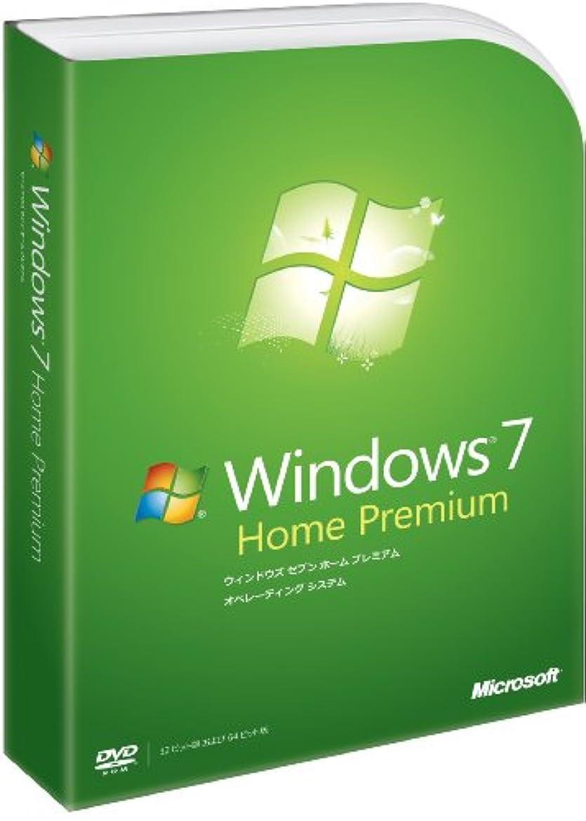 つまずくホイップ廃止Windows 7 Home Premium