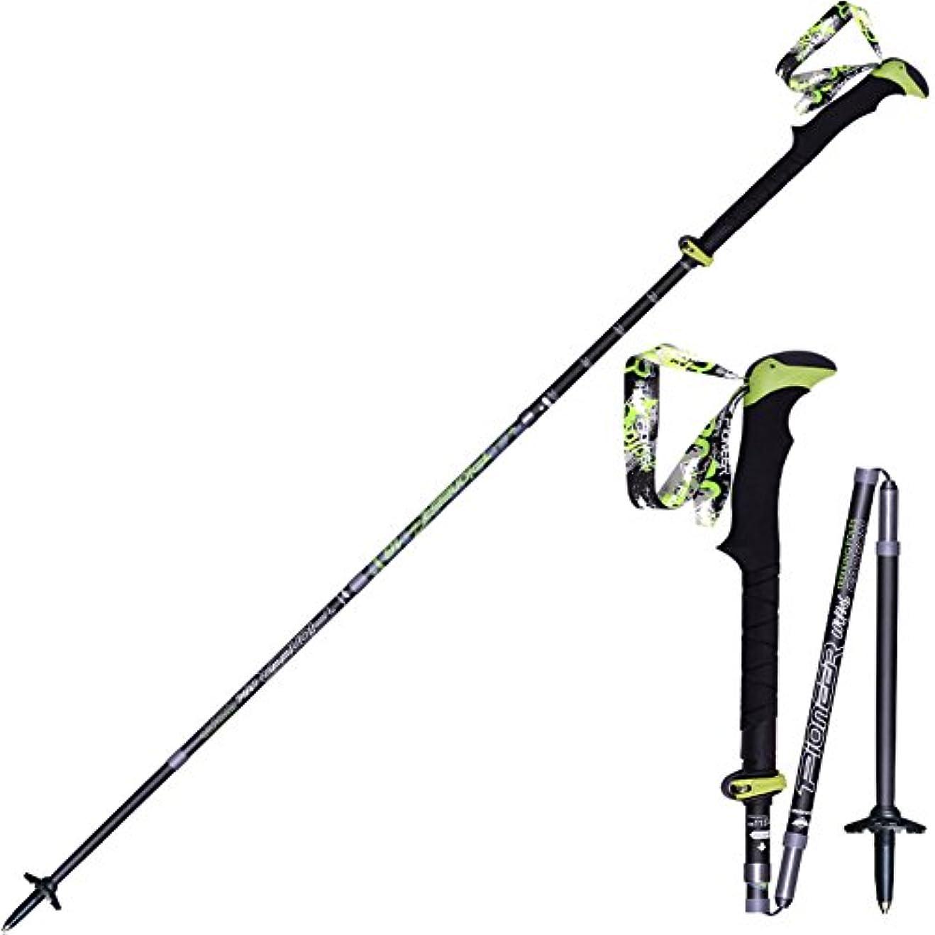 マーキー緑どうやらLe Fu yanウォーキングスティック、高さ調節可能軽量極Alpenstockハイキング伸縮ポールウォーキングSticks for Men and women-d