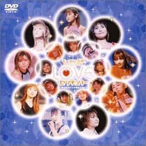 LOVEセンチュリー ~夢はみなけりゃ始まらない~ [DVD]