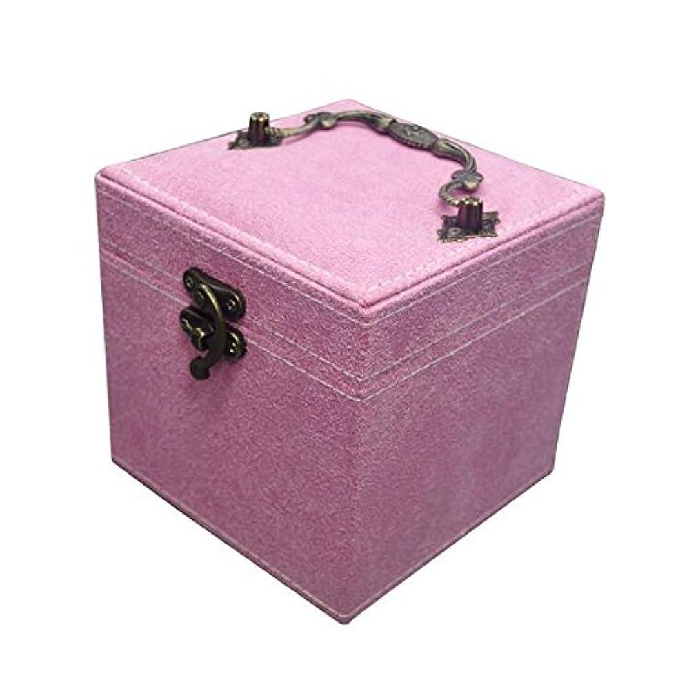 スペル構築する割り当てますBALLEEY 指輪&イヤリングのための宝石箱ネックレス-3収納トレイヴィンテージバックル閉鎖、子供のためのギフト女の子と女性メンズとレディースユニバーサルトラベルバッグ収納バッグ洗濯バッグ (色 : ピンク)