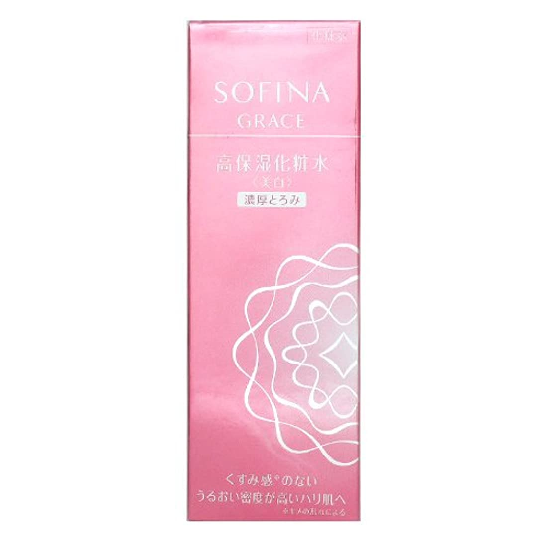 望み不定枯渇する花王 グレイス ソフィーナ 高保湿化粧水 美白 濃厚とろみ 140mL