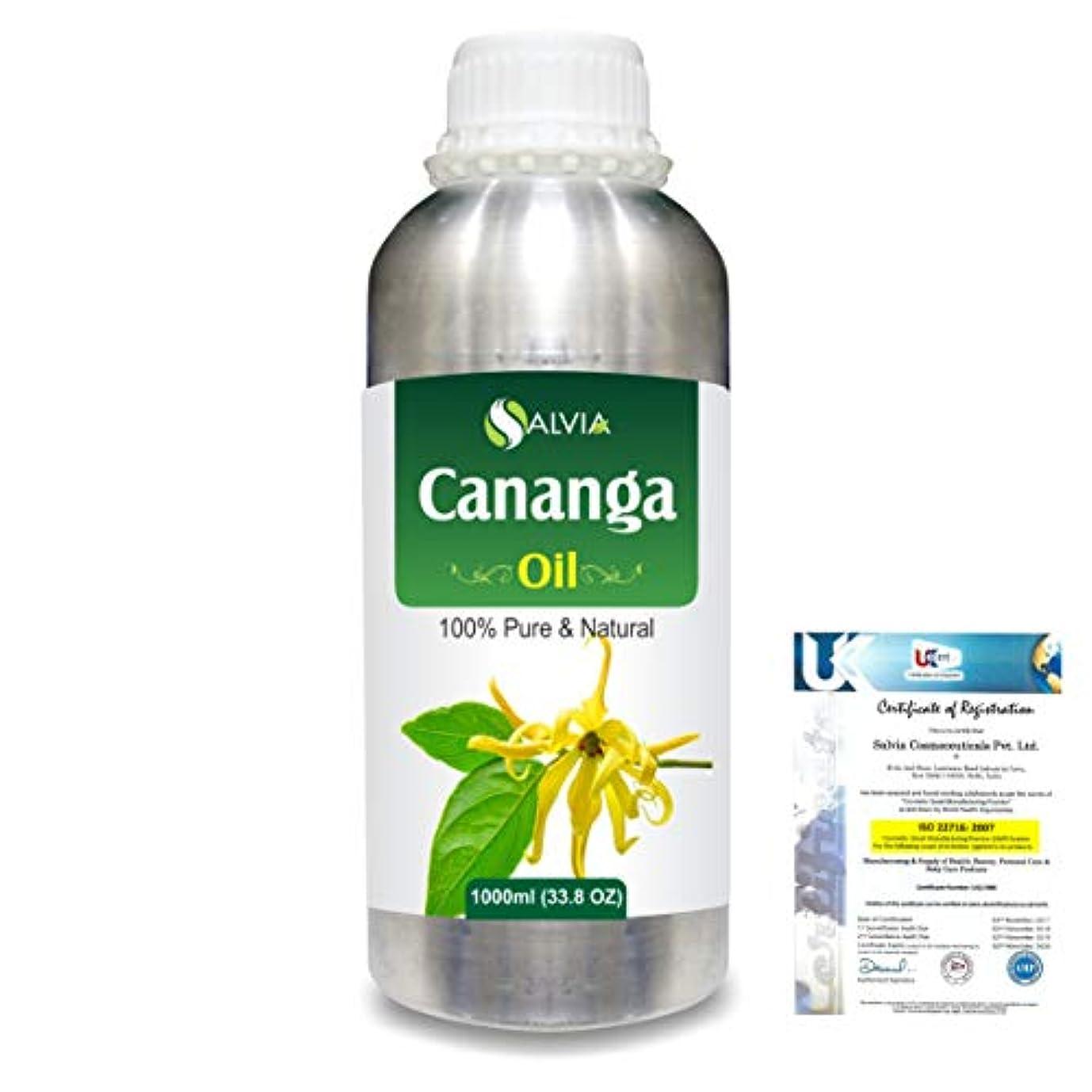 気難しい同意スイングCananga (Canoga odorata var macrophylla) 100% Natural Pure Essential Oil 1000ml/33.8fl.oz.