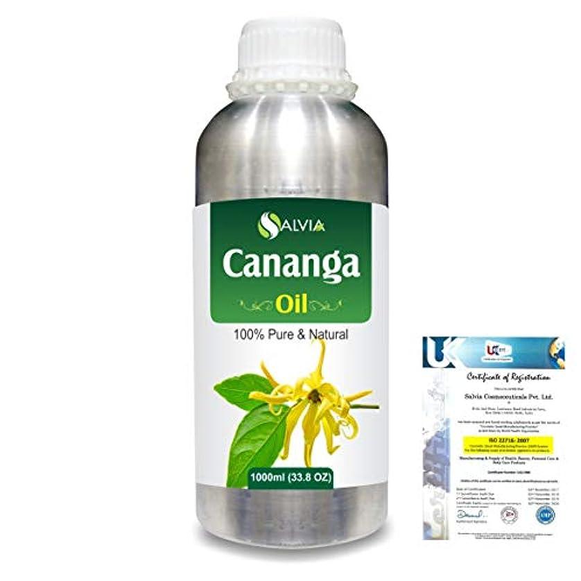 利点グリーンランド付録Cananga (Canoga odorata var macrophylla) 100% Natural Pure Essential Oil 1000ml/33.8fl.oz.