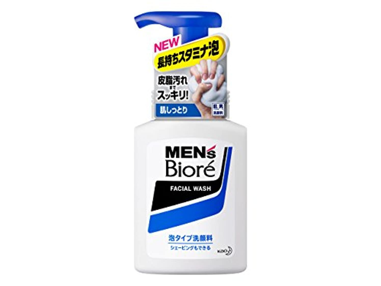 帆クアッガ白鳥【花王】メンズビオレ 泡タイプ洗顔 150ml ×20個セット