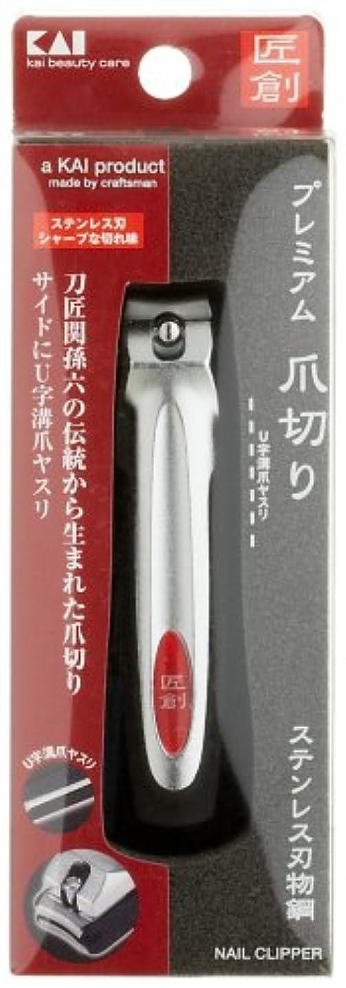休眠製造香水HC1201 匠創 ツメキリtype101