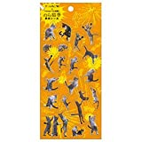 CAT のら猫拳ねこシール(チビ猫拳)AM032-98