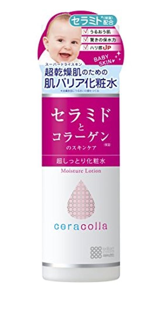 唯一呼びかける疎外明色化粧品 セラコラ 超しっとり化粧水 180mL
