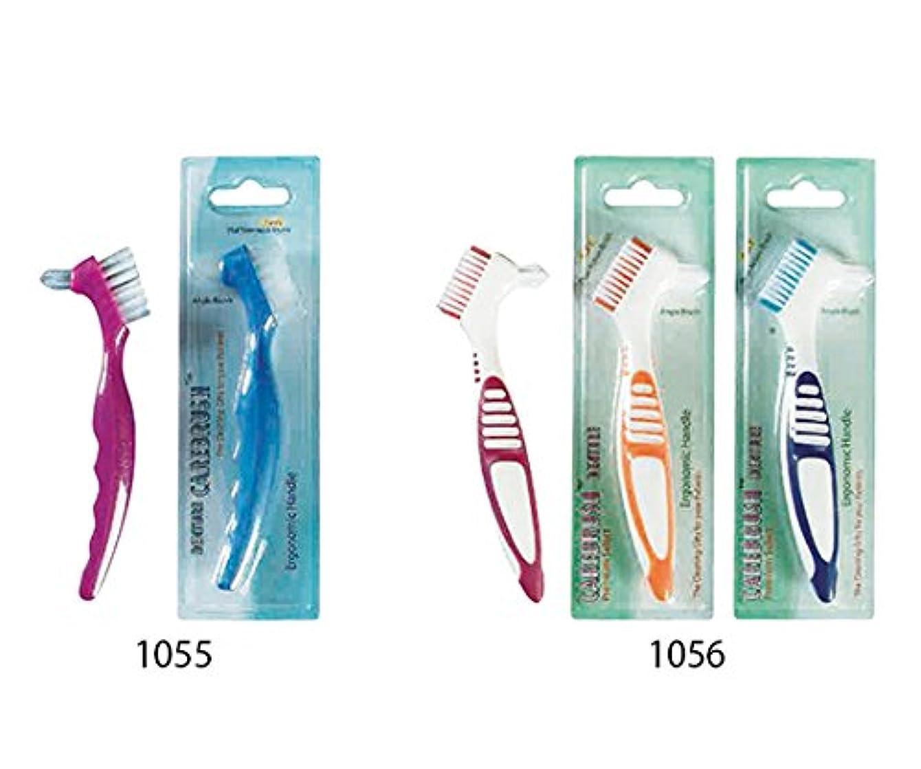 バトル黙認する額マイクロテック7-3744-01義歯ブラシ(かため)