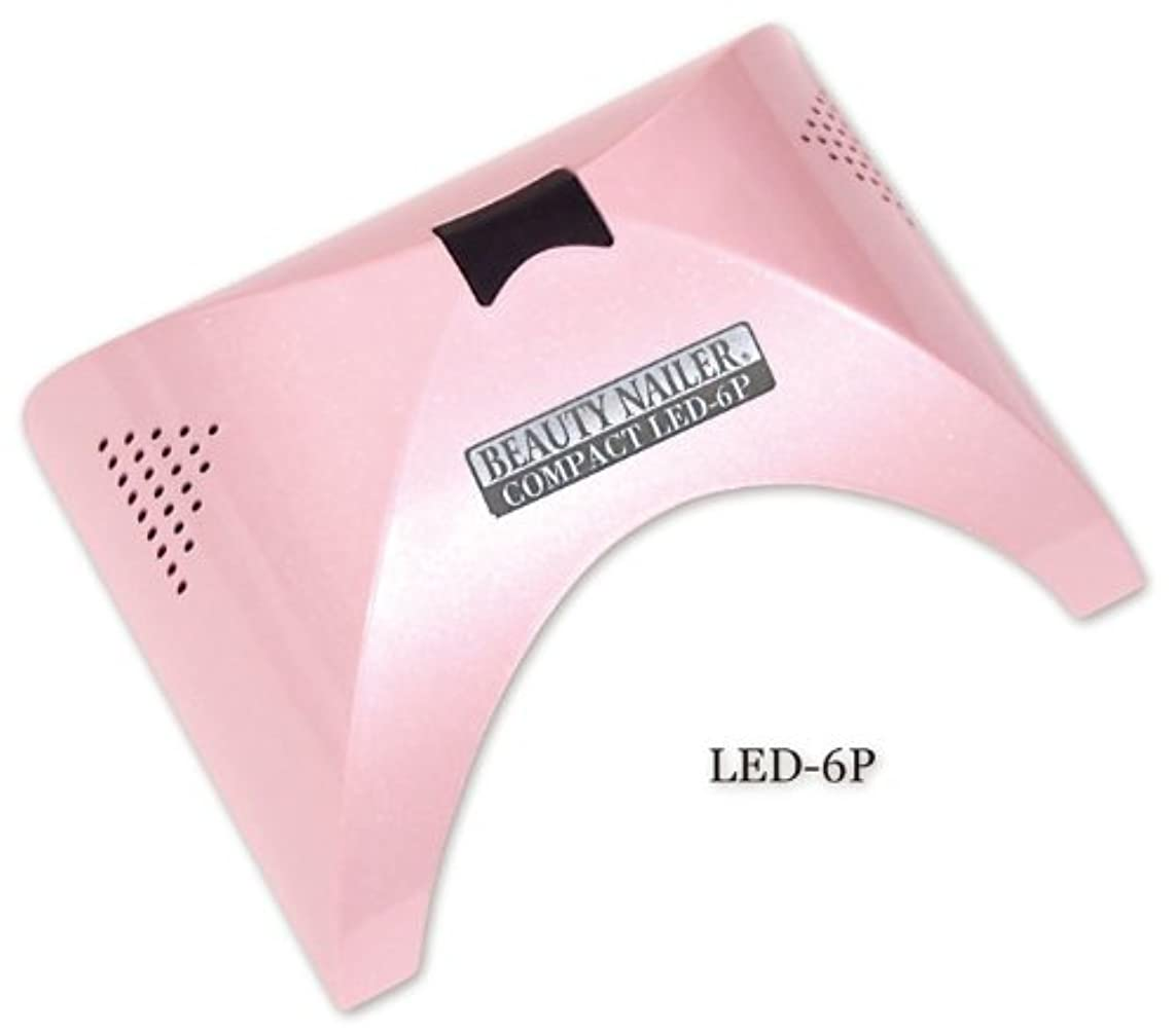 動揺させるパントリー有名なビューティーネイラー コンパクトLEDライト ピンク