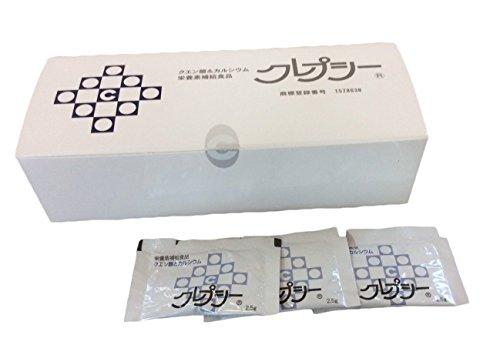 クレプシー 3箱 2.5g×150包