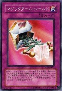 遊戯王カード 【 マジックアーム・シールド 】 SD15-JP037-N 《ストラクチャーデッキ-アンデットワールド》
