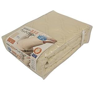 東京西川 ベッドパッド クイーン ウール 抗菌...の関連商品1