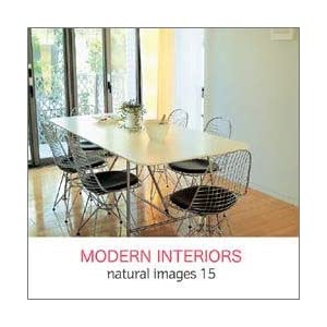 natural images Vol.15 MODERN INTERIORS