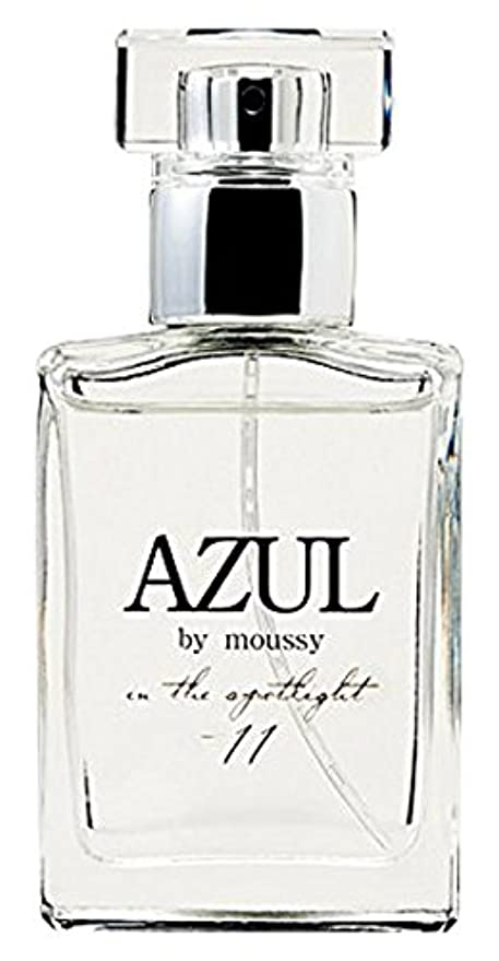 不利益色合いアフリカ(アズールバイマウジー)AZUL by moussy オードトワレ In The Spotlight